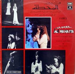 Fairuz-Al-Mahatta