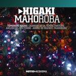 Higaki_ Mahoroba