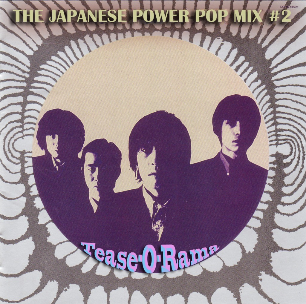 THE JAPANESE POWER POP MIX#2