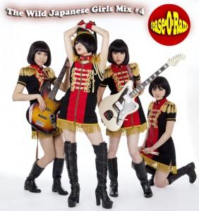 The wild japanese girls mix #4