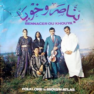 Ben Nasser wa khouya - Douar zine