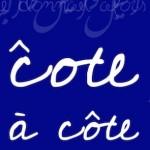 cote-a-cote
