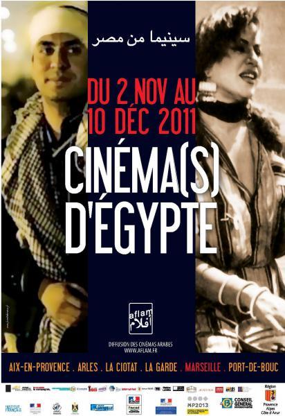 http://media.radiogrenouille.com/evt_Cinema_s_d_Egypte_2011.jpg