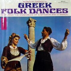 greek-folk-dances