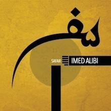 imed-alibi copy