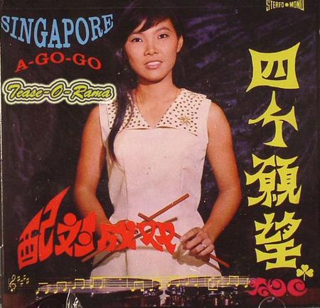 Teasorama Singapor A Gogo Mix