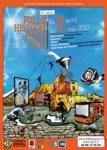 Huit Histoires des Arts de la Rue - José Rubio, président de Karwan