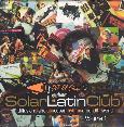 solar_latin_club