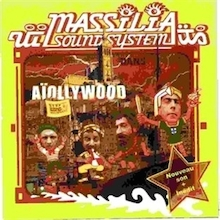 massilia-sound-system copy