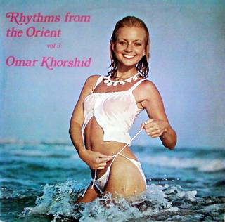 Omar Khourschid - Kariat al finjan